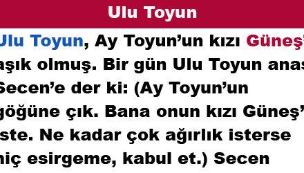 Ulu Toyun