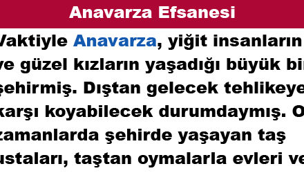 Anavarza Efsanesi