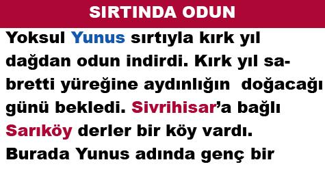 SIRTINDA ODUN